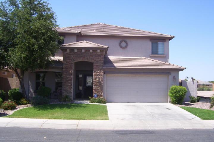 42224 W LUCERA LN Maricopa, AZ 85138